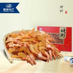 新海烤虾250g