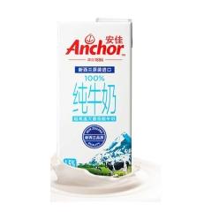 安佳超高温灭菌低脂牛奶1L