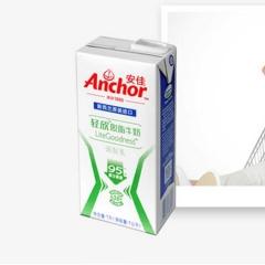 安佳轻欣脱脂牛奶1L