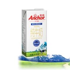 安佳全脂牛奶1L