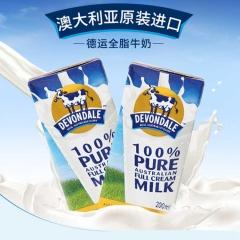 德运牛奶1L 全脂