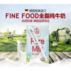 荟食250ml全脂牛奶3.5%