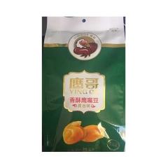 香酥鹰嘴豆