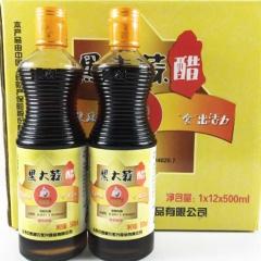 黑大蒜醋 瓶