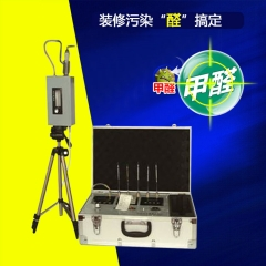 室内空气检测 点/普通30平米以下房间为一个检测点