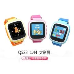 中福智能儿童手表