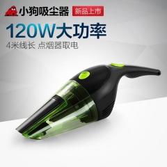 小狗车载吸尘器 D-708