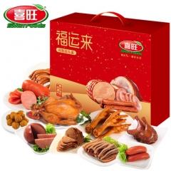 喜旺福运来 礼盒 陈香鸡 腱子肉 肉肚 香肠 肉丸子 鸭腿 火腿 肉肠 鸡爪凤爪