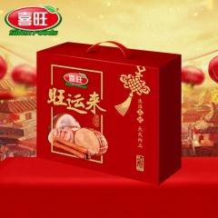 喜旺旺运来 礼盒 陈香鸡 猪耳朵 肉丸子 火腿 鸭腿 肉肠 香肠