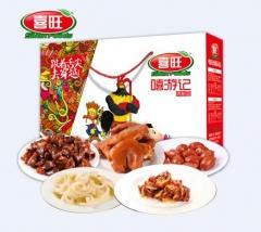 喜旺嘻游记 礼盒 鸭胗 猪脆骨 烧猪手 香肠 猪皮