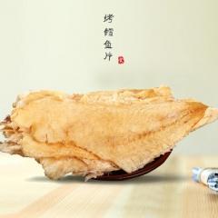 新海味乐多原味烤鱼片250g新鲜鳕鱼片即食 250g