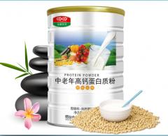 金康贝贝中老年高钙蛋白质粉 1000g