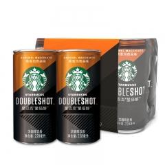 星巴克228ml星倍醇焦香玛奇朵味浓咖啡饮料罐装 3瓶