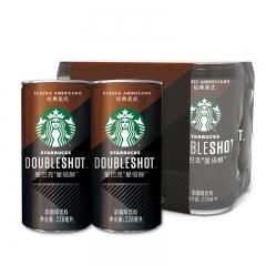 星巴克228ml星倍醇经典美式浓咖啡饮料罐装 3瓶