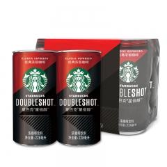 星巴克228ml星倍醇经典浓郁咖啡浓咖啡饮料罐装 3瓶