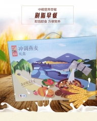 冲调燕麦 礼盒