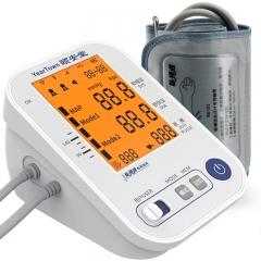 颐安堂脉搏波上臂式血压计