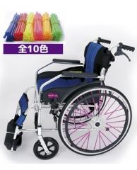 多彩轮椅辐盖