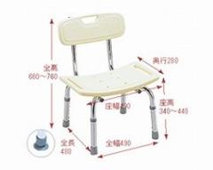 浴室用防水防滑椅子