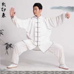 棉加丝长袖太极服