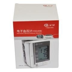 型电 子血压计
