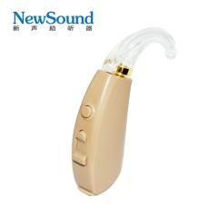 新声助听器