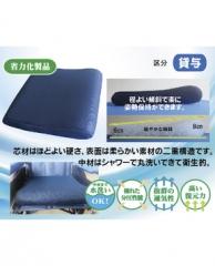 简易轮椅坐垫