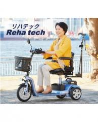 智能电动三轮轮椅S638-