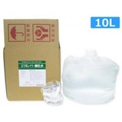 除菌消臭消毒补充装10升 弱酸性次氯酸水