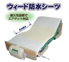 超透气三维针织床单 防水款
