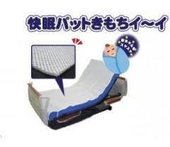 超透气三维针织床单 助眠款