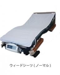 护理床床单