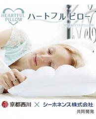 可清洗护理枕