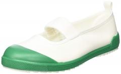 Moonstar 护理鞋 绿色