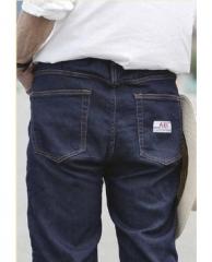 加垫牛仔裤,休闲裤