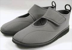 可拆卸简易护理鞋 灰色