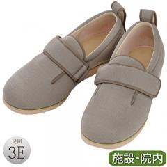 室内护理鞋 粘扣设计 灰色