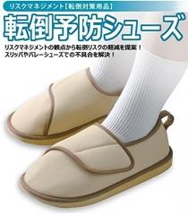 竹虎 防滑护理鞋 米色 码数留言