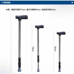 老年人铝合金可调节伸缩拐杖 折叠单拐手杖拐棍