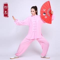 新品棉加丝太极服 男女太极拳练功服装 春夏秋太极服装 粉色 码数留言