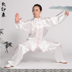 新品武印象南韩丝太极服 男女太极拳练功服装