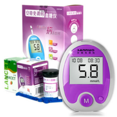三诺安稳血糖仪(免调码型附50条)