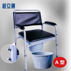经立通 KBZG-A型 座便椅