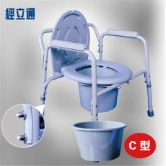 经立通 KBZG-C型 座便椅