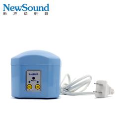 新声助听器干燥盒