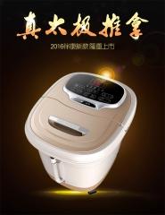 伴康加热足浴器BK-ZY801F