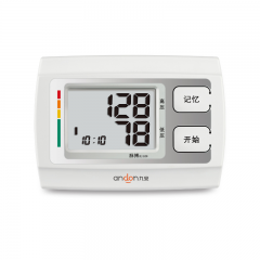 【样品捡漏-全新】九安电子血压计KD-558