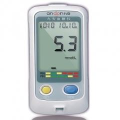 九安血糖仪AG605 赠50片试纸