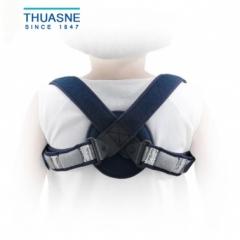 法国途安(THUASNE)儿童智能锁骨固定 2640