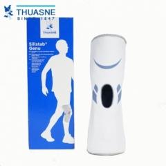法国途安(THUASNE)带减震髌骨导引的护膝开口 2340